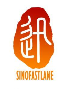 sinofastlane_logo